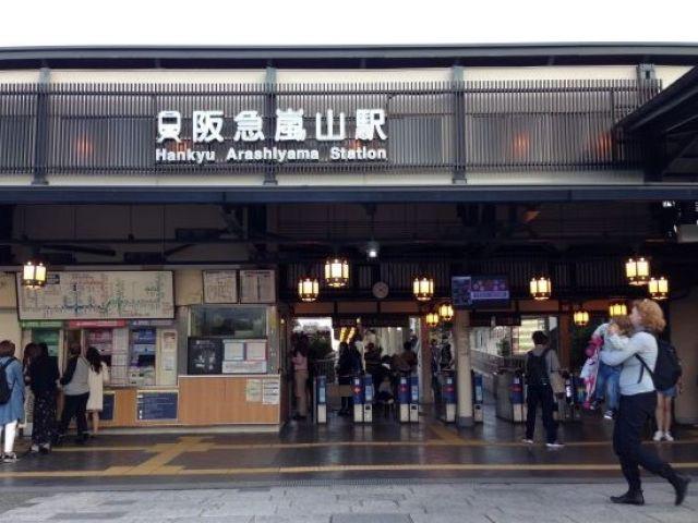 京都まで20分とアクセス抜群ですよ!