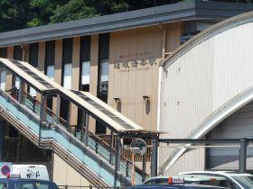 ★東京からのアクセスも良い箱根の玄関口箱根湯本駅★