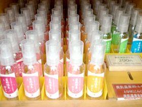 「美肌温泉ボトル」を200円でゲット。