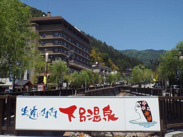 日本3名泉の下呂温泉♪♪