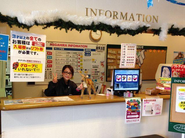 スキー場のインフォメーションのお仕事♪リフト券販売や館内案内がメインです!