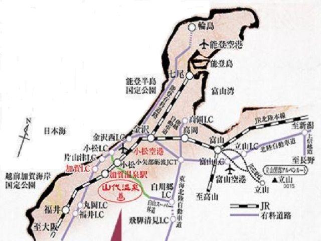 山代温泉はアクセス良し!! 名古屋・大阪からも特急列車が停車。駅からもバスで15分で!!