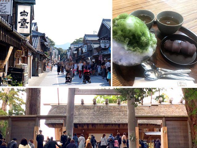 三重県は観光名所も豊富です。