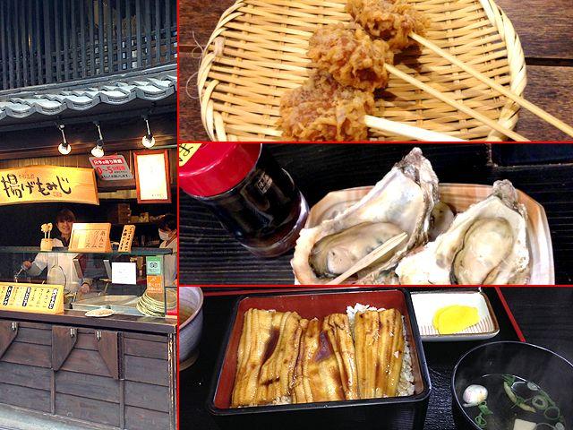 宮島はご当地グルメが豊富!!『あなごめし』、『牡蠣』、『もみぢ饅頭』などがおすすめです!