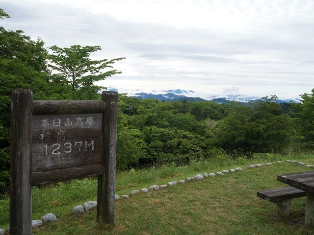 標高1230m!!