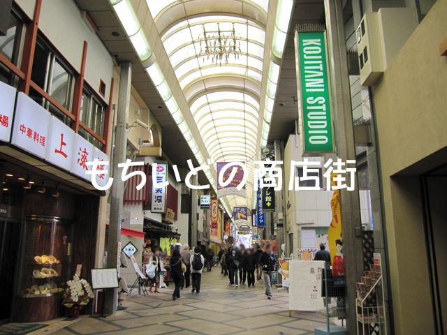 徒歩圏内にはいくつかの商店街もあり生活はとても便利です。