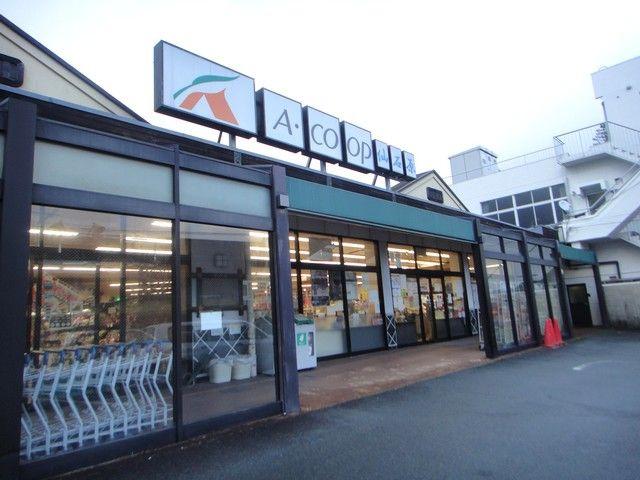 ★近くにあるスーパーです★