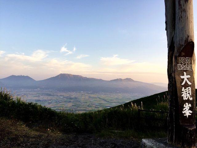 いつ行っても景色がすばらしい南阿蘇!!阿蘇山が育んだ自然は絶対見てほしい(>▽<)