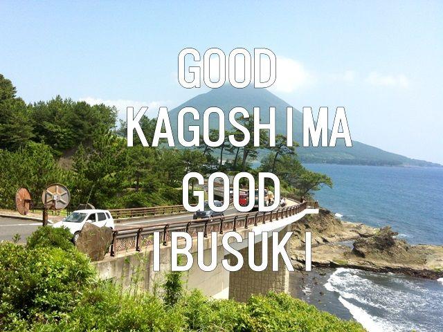 ≪稼げます≫南国KAGOSHIMA♪あったかーい職場です( *゚∇)/☆