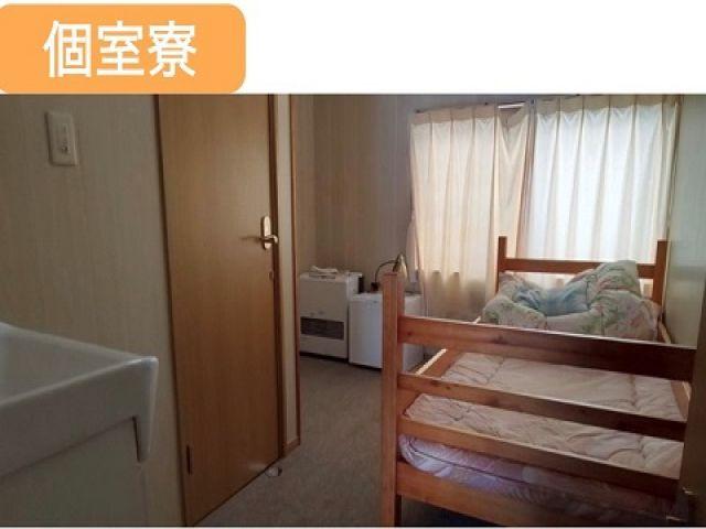 寮は綺麗な個室寮です☆個室なのでゆっくり過ごせますよ☆