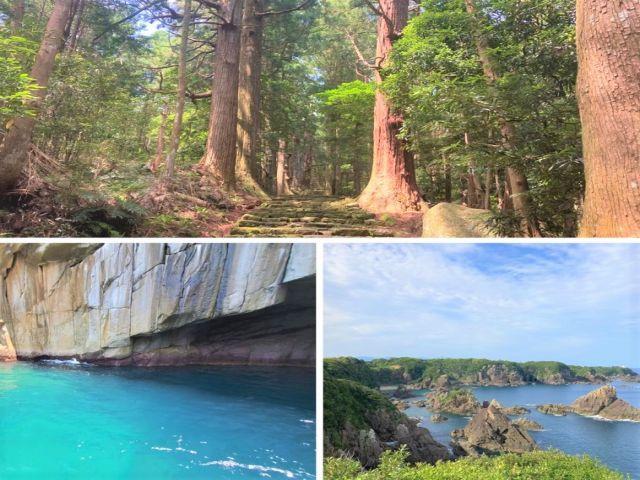 熊野古道、青の洞窟など観光スポットもたくさん!プライベート充実間違いなし♪
