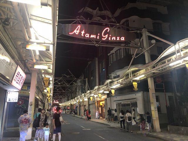 夜の熱海散策も楽しみの一つです♪色々な楽しみ方を考えましょう(^^)