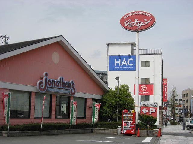 リゾートなのに徒歩圏内のは飲食店、ドラッグストア、コンビニがあるのは嬉しいですね(^O^)