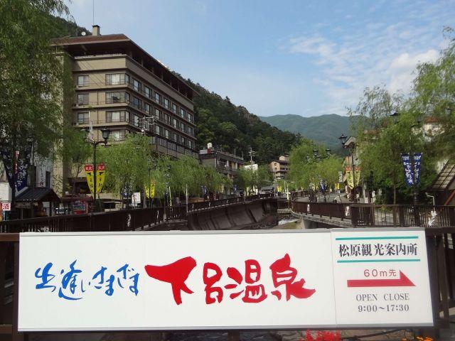 ≪岐阜/下呂≫日本有数の温泉街で裏方業務です♪【GW】
