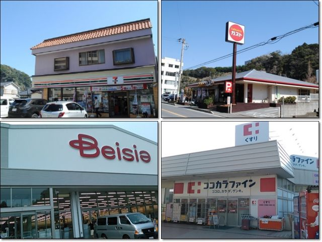 ◆勝浦駅から徒歩圏内。駅近なので周辺も便利です!