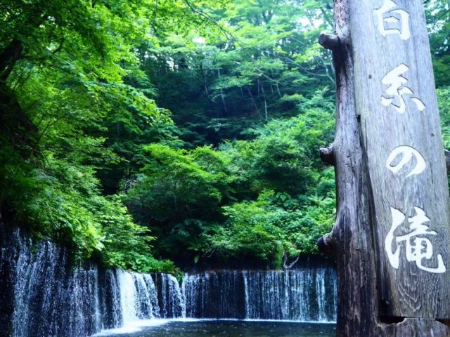軽井沢には白糸の滝が有ります!