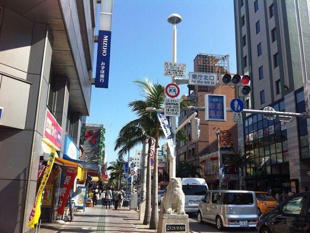 徒歩5〜10分には国際通り!!観光客も多く、歩いていると毎日が観光気分です。
