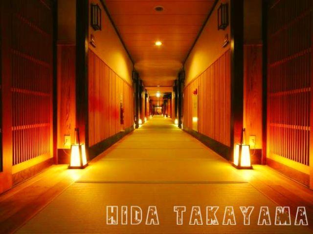 風情漂う旅館