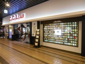 徒歩5分の越後湯沢駅は食事処・日帰り温泉もあります!