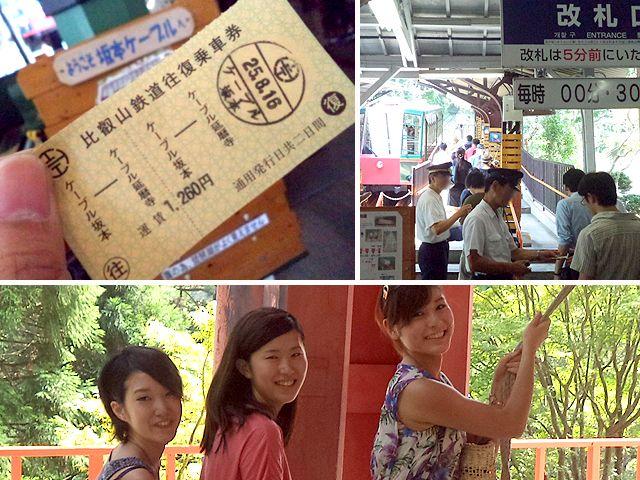 滋賀県は海外からの旅行者にも人気のスポットもたっくさん。