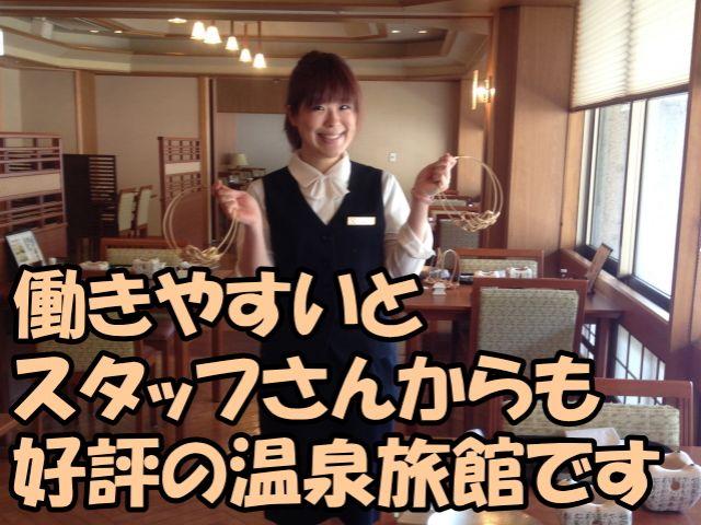 日本の旅館百選の宿!山あり海ありの情緒溢れる温泉街!こんな海鮮丼の賄いが?!・・・。