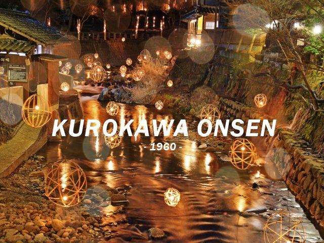 九州でも人気のある有名な温泉地。