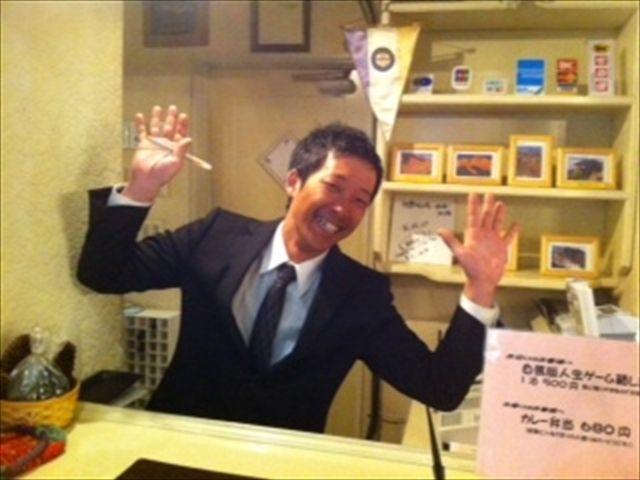 【12月スタート】人気白馬エリア!五竜スキー場・ゲレンデ目の前プチホテル!