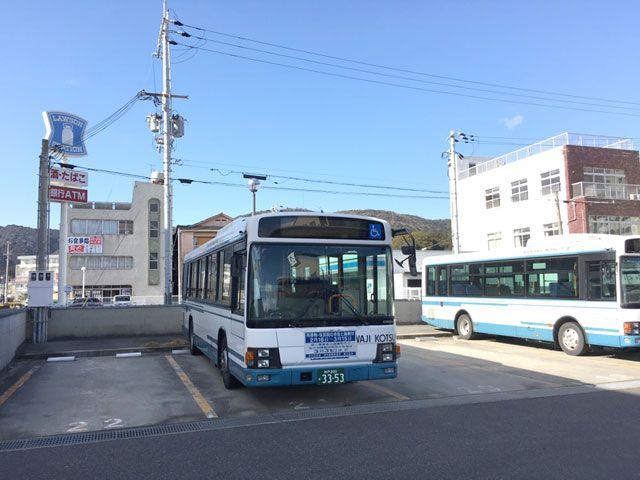 バスターミナルから神戸、大阪まで一本です♪
