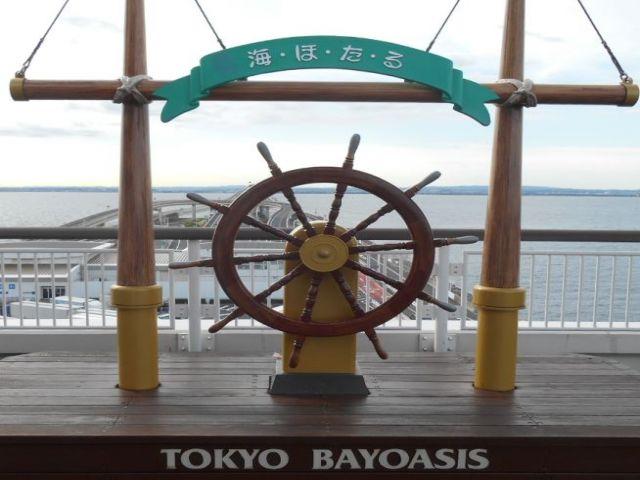東京と千葉をつなぐ海ほたる★
