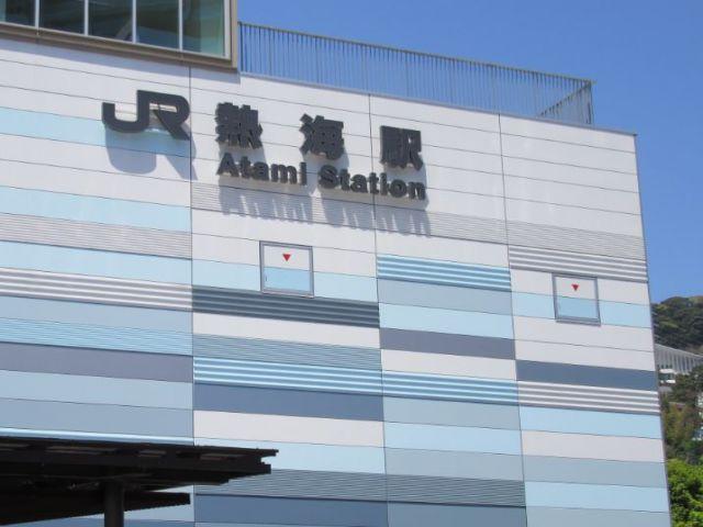 熱海駅には買い物できるところがたくさんあります!
