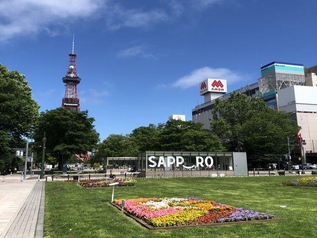 札幌や空港までバス1本で!!