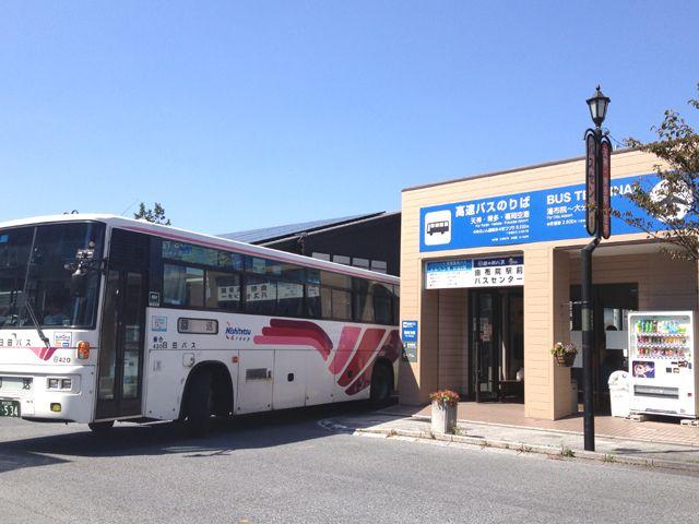 アクセス良好!バス・電車・高速全部あります!