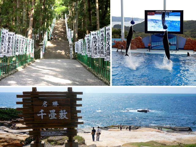 白浜は観光スポットがたっくさんあります。