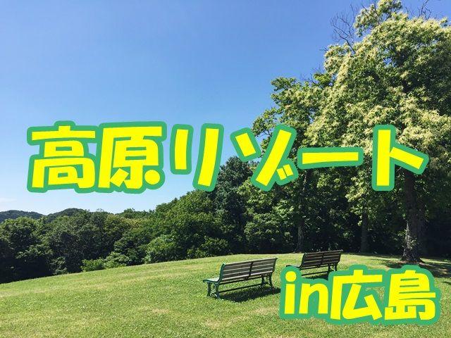 働きやすい職場環境♪寮設備もGOODのリゾバ(*^▽^*)/