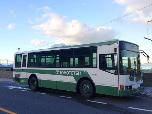 鞆鉄バス。市内までのアクセス良し!
