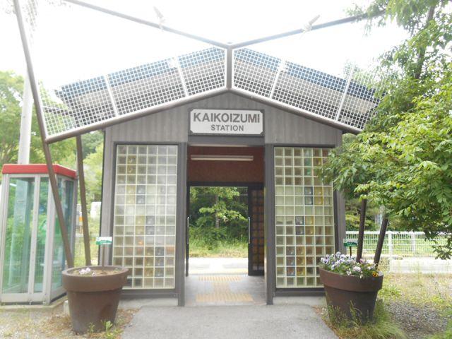 最寄駅甲斐小泉駅までは寮から徒歩で行けてしまいます(^^)