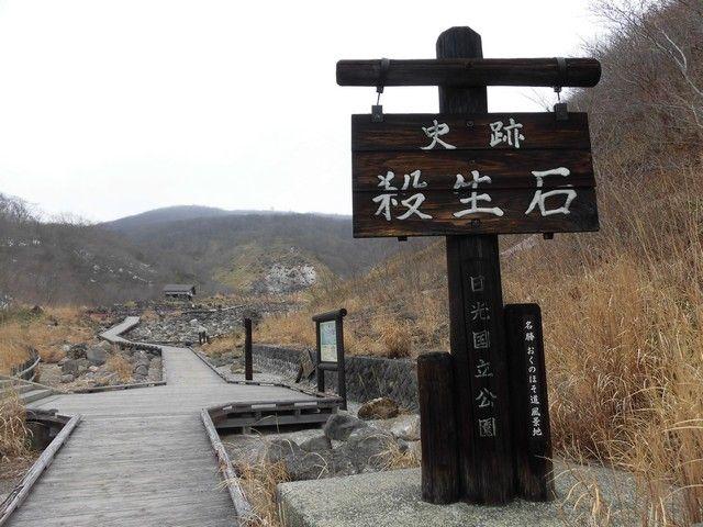 松尾芭蕉が立ち寄った名跡もあります。