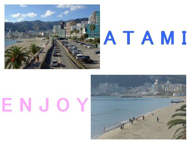 ★熱海といえばビーチ★