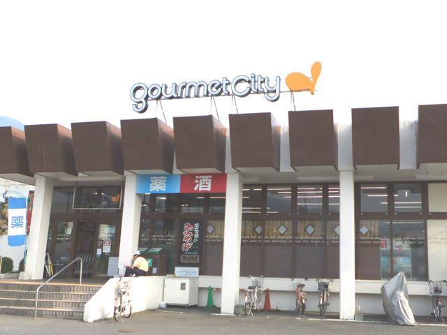 九州で一番住みやすいと言ってもいいくらい便利な温泉地♪