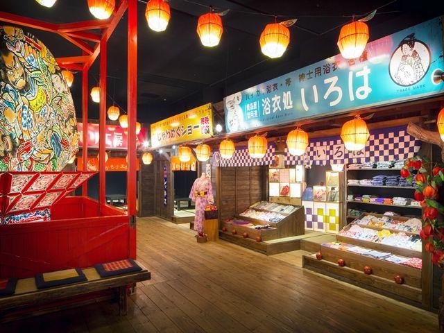 青森ならではの三味線や民謡、4大祭りや食事文化など様々な事を体感できる施設です。