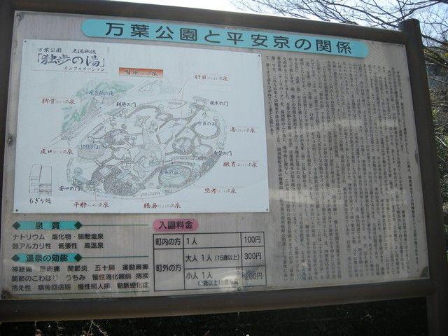 温泉地としての歴史は古いです!