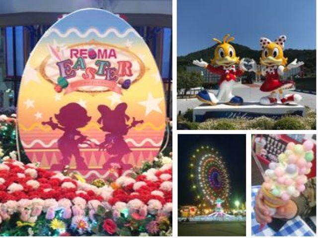 【職場】ヒューマニックスタッフ在籍多数!四国No.1のテーマパークでのお仕事です!