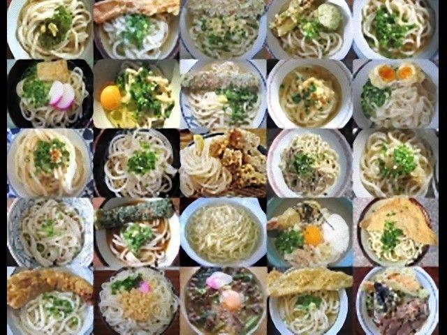 讃岐うどんを食べに行こう! 香川のうどん屋は15時頃で閉店します。ご注意を!!
