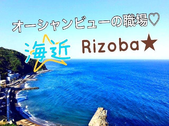 隠れ家旅館☆ 熱海の海を一望できる絶好のロケーション!!