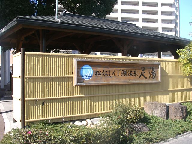 生活環境◎!!松江でのリゾバ♪