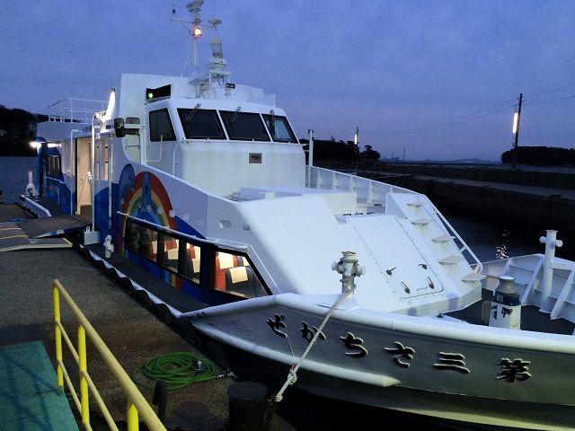 高速船で20分!!サクッと離島でリゾバ体験!!