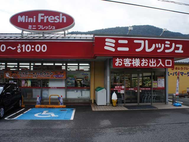 地元のスーパーです。年中無休なので買い出しに便利です♪