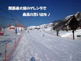 ホテルの目の前は一面の銀世界が広がりますよ〜♪♪しかも徒歩ですぐに行けちゃいます〜!!