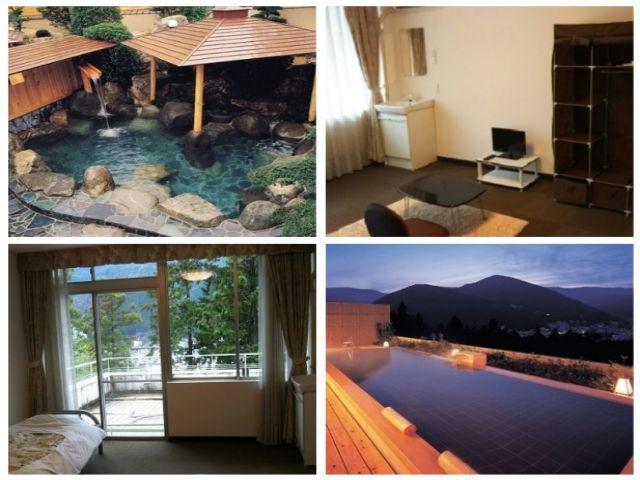 【グループホテルの温泉も利用可能】日本三名泉、館内温泉もつるつるになる美人の湯♪温泉満喫