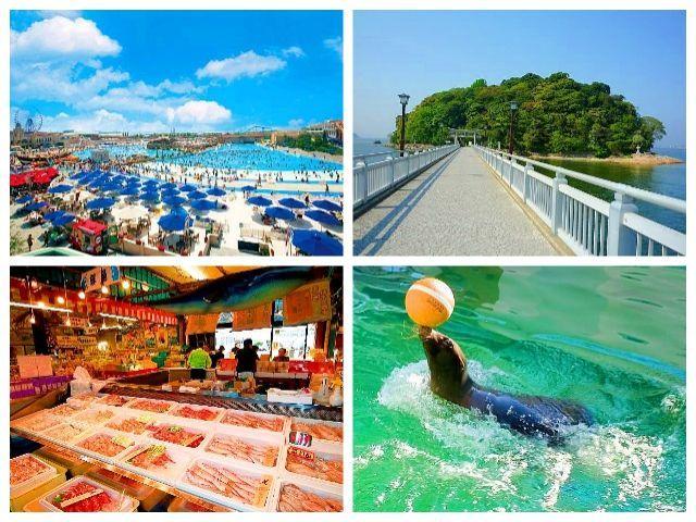 ☆周辺情報☆【水族館】【テーマパークのラグーナ】など周辺には観光スポットも盛り沢山ですよ♪